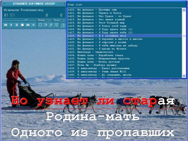 скачать программу караоке на компьютер - фото 4